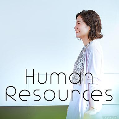 Members:human-resources